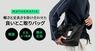 株式会社ヤベツジャパンのプレスリリース1