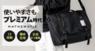 株式会社ヤベツジャパンのプレスリリース6