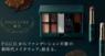 株式会社ペー・ジェー・セー・デー・ジャパンのプレスリリース1