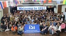 学校法人ISI学園のプレスリリース4