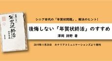 株式会社ブレインワークスのプレスリリース13