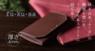 MStyle合同会社のプレスリリース8