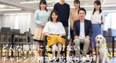 合同会社オレンジ・ライフのプレスリリース6