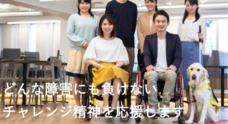 合同会社オレンジ・ライフのプレスリリース4