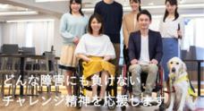 合同会社オレンジ・ライフのプレスリリース7