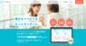 株式会社Rehab for JAPANのプレスリリース15