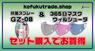 宏福商事合同会社のプレスリリース11