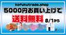 宏福商事合同会社のプレスリリース13