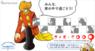 慶應義塾大学 SFC 健康情報コンソーシアムのプレスリリース3