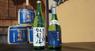 三和酒造株式会社のプレスリリース1