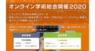 サイエンスウェブ株式会社のプレスリリース8