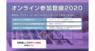 サイエンスウェブ株式会社のプレスリリース14