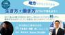 株式会社Asian Bridgeのプレスリリース7