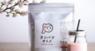 有限会社九南サービスのプレスリリース14