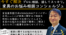 株式会社村内ファニチャーアクセスのプレスリリース1