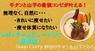 有限会社マジカルエッグのプレスリリース11