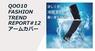 eBay Japan合同会社のプレスリリース14