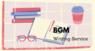 BGM株式会社のプレスリリース4