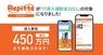 株式会社コネクター・ジャパンのプレスリリース11