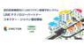 株式会社コネクター・ジャパンのプレスリリース14