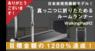 株式会社藤忠インターナショナルのプレスリリース2
