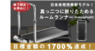 株式会社藤忠インターナショナルのプレスリリース1