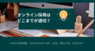 KUROCO株式会社のプレスリリース1