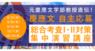 株式会社洋々のプレスリリース13