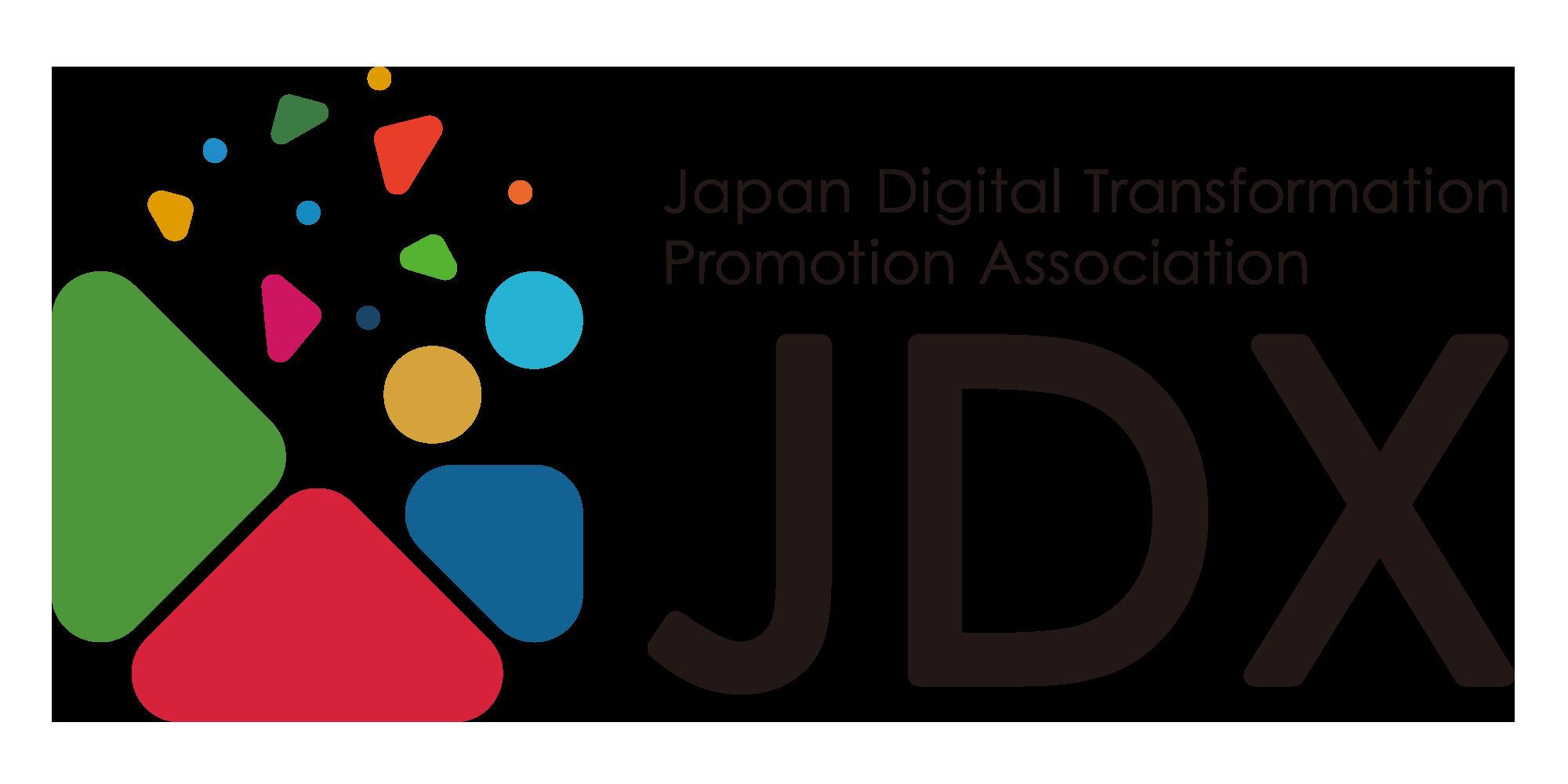 一般社団法人日本デジタルトランスフォーメーション推進協会のロゴ