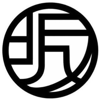 株式会社SAKAMOTOのロゴ