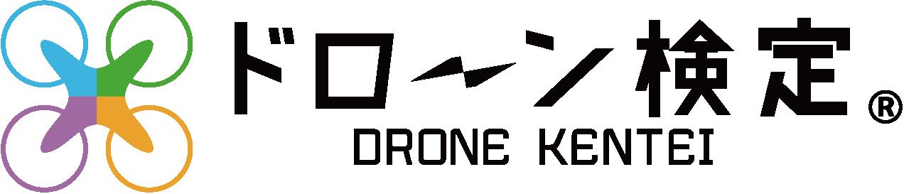 ドローン検定協会のロゴ