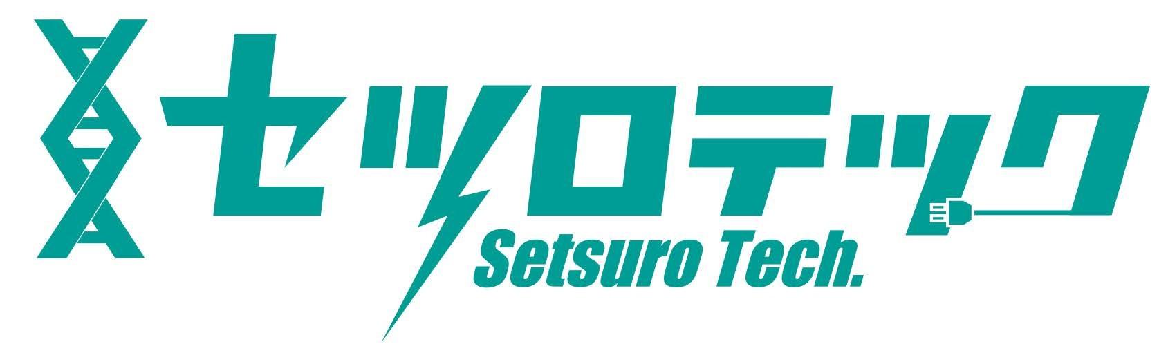 株式会社セツロテックのロゴ