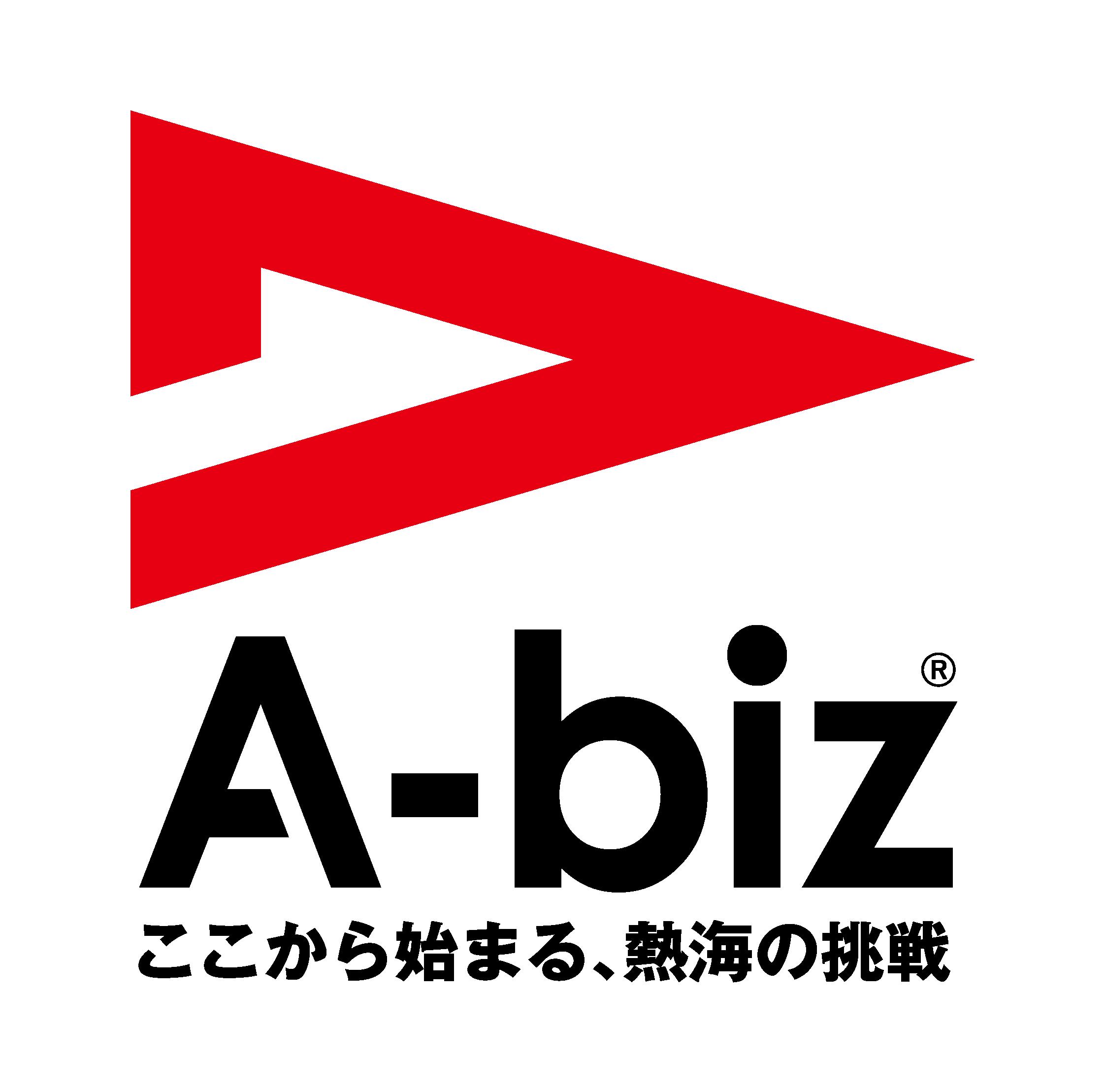 熱海市チャレンジ応援センター(A-biz)のロゴ