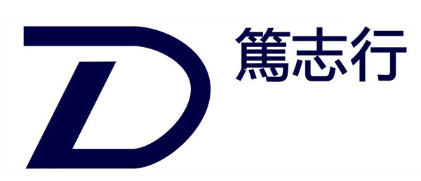 株式会社篤志行のロゴ