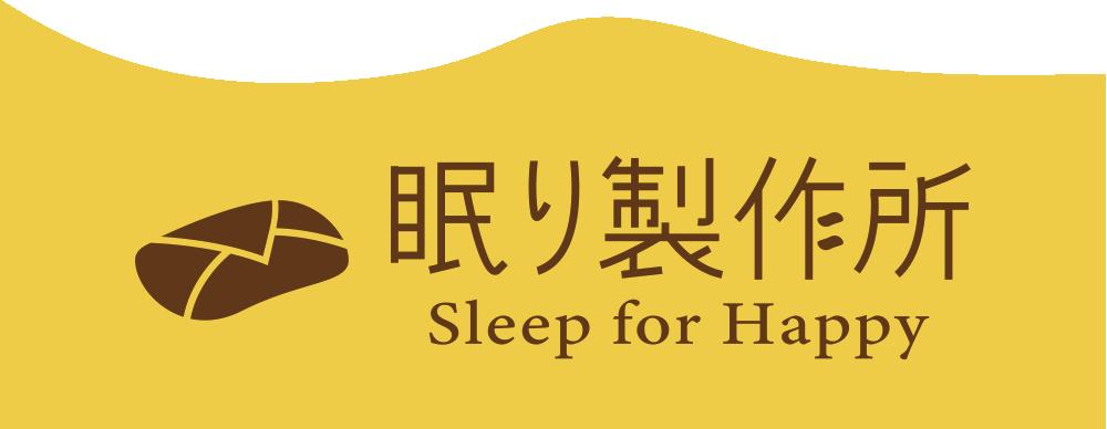株式会社プレジールのロゴ