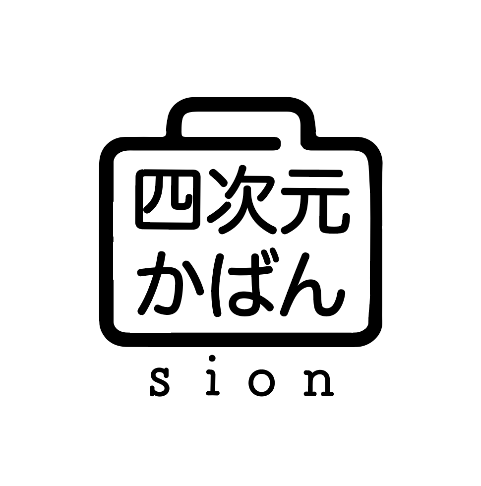 sion worksのロゴ